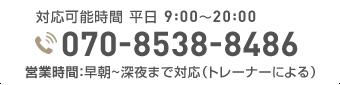 070-4360-7039
